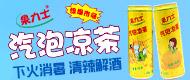 深圳市润铭轩健康食品开发幸运飞艇