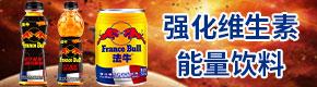 东莞法牛食品科技有限公司