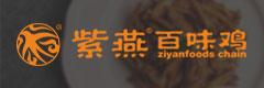 上海紫燕食品幸运飞艇