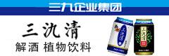 深圳三九参智生态科技幸运飞艇