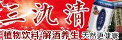 深圳三九参智生态科技有限公司