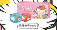 广州乐美纷食品有限公司