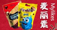 安徽省芬格欣食品9号彩票
