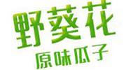 内蒙古红德泰食品有限责任公司