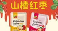 河北沧州天润食品有限公司