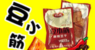 农庭(重庆)食品有限公司