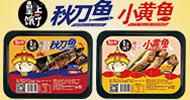 泉州佰优食品9号彩票