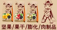 深圳市牛出沒實業發展有限公司