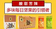 青島天悠仁禾國際貿易有限公司