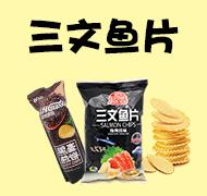 新鄭市樂品食品有限公司