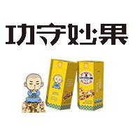福建省原味三寶真果食食品有限公司