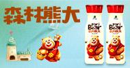 河北青县丰成乳业有限公司