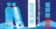 贵州景诚制药有限公司