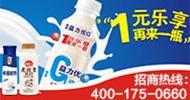 广州楠星食品有限公司