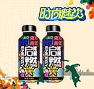 济宁泉润食品有限公司