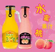 山东省青州市天然食品饮料有限公司