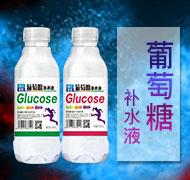 """中山市大家庭食品""""源汁醇浆""""品牌销售中心"""