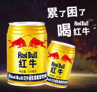 河南燕语饮品有限公司