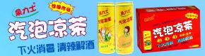 深圳市润铭轩健康食品开发时时彩网上开户