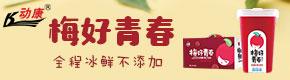 郑州动康食品工程时时彩网上开户