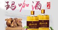 重慶市卡洛丹食品有限公司