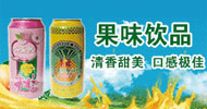 龍騰酒水有限公司-河曲海紅蜜 準旗海紅蜜