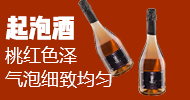 廣州市霞霏斯酒業有限公司