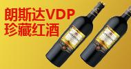 昌黎龍騰葡萄釀酒有限公司