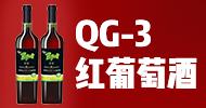 山東鴻雅葡萄酒業有限公司