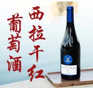 湖北七彩鵬遠酒業有限公司