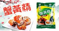 江苏钱锦食品有限公司