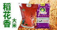 北京京谷源食品有限公司