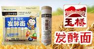 河北玉橋食品有限公司