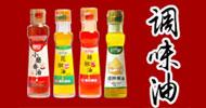 洛阳春旺食品有限公司