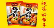 鄭州凱龍食品有限公司