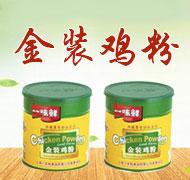 上海一味鮮食品有限公司