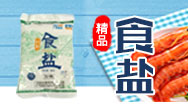 廣州市佳香食品有限公司