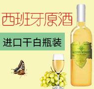 煙臺喆園酒業有限公司