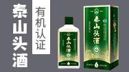 山東寒志網絡科技有限公司
