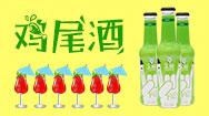 安徽太度酒業有限公司