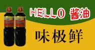 濟寧玉錦園食品有限公司