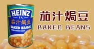 上海津丰食品有限公司