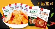 河南咚派食品有限公司