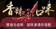 河南咚派食品9号彩票