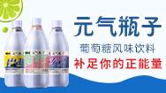 河南省绿鲜森品牌管理有限责任公司