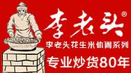 济宁米香食品股份9号彩票
