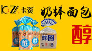 临沂市风云食品9号彩票