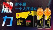 郑州众想饮品有限公司