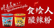 北京中聯尚品商貿有限公司