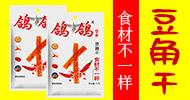 江西省鴿鴿食品有限公司